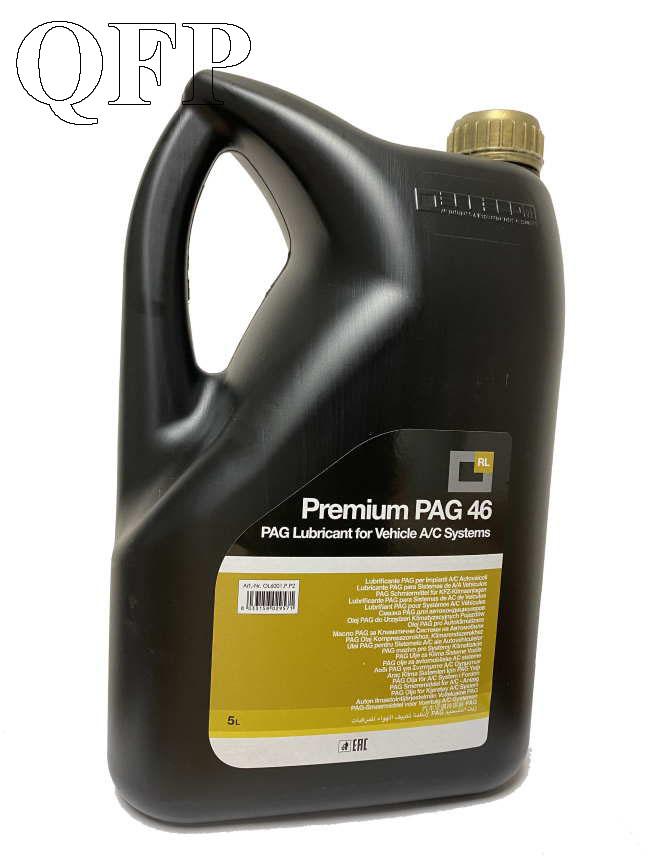 PAG46-5L